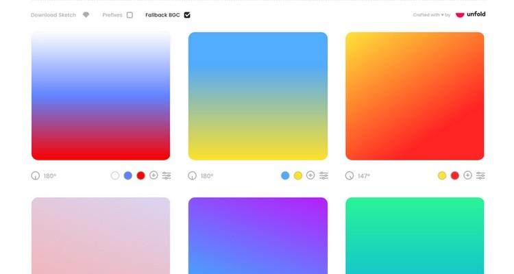 Conheça 5 ferramentas gratuitas para gerar gradientes
